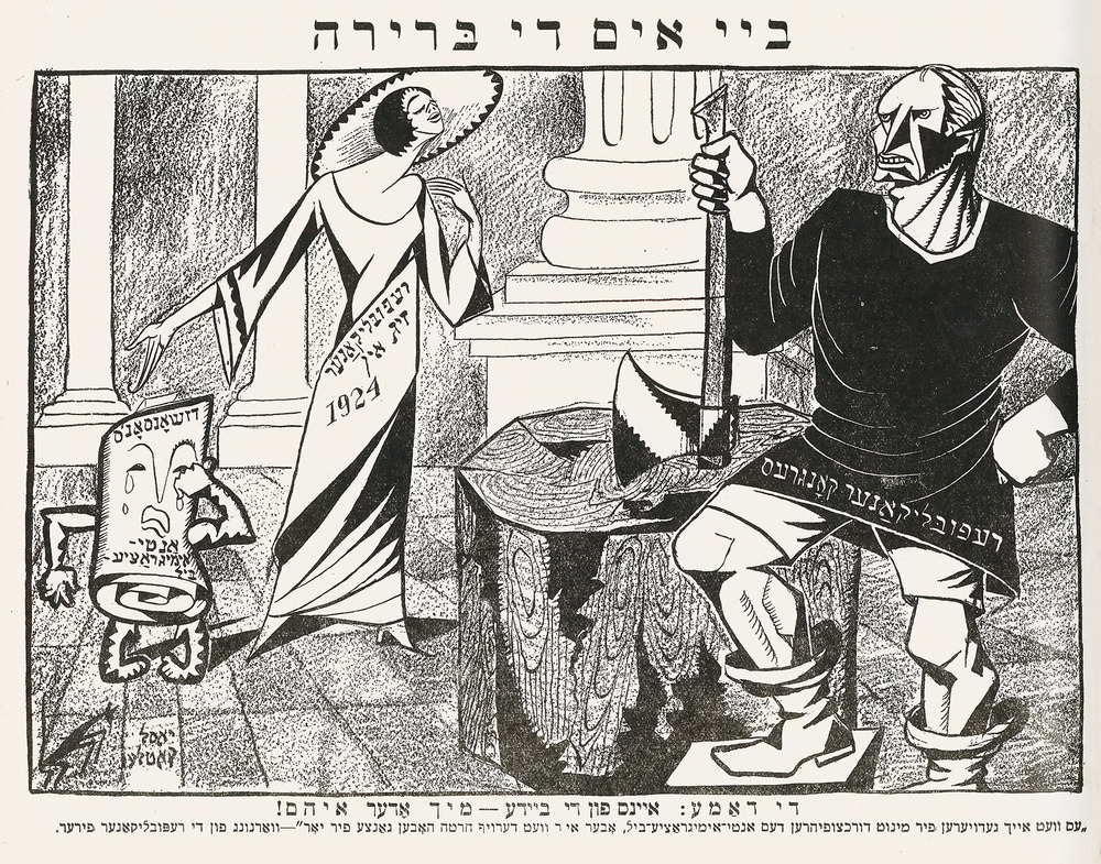 1924 gk 2.15.24_EDIT.jpg