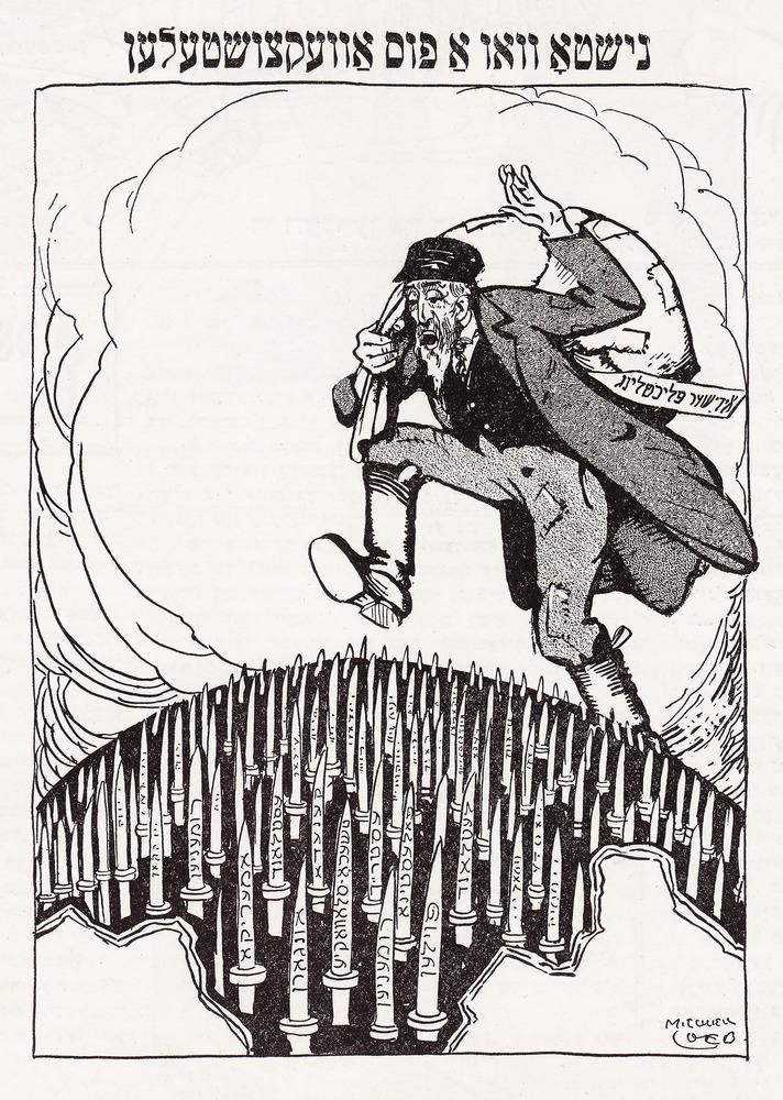 1921 gk 8.5.21_EDIT.jpg