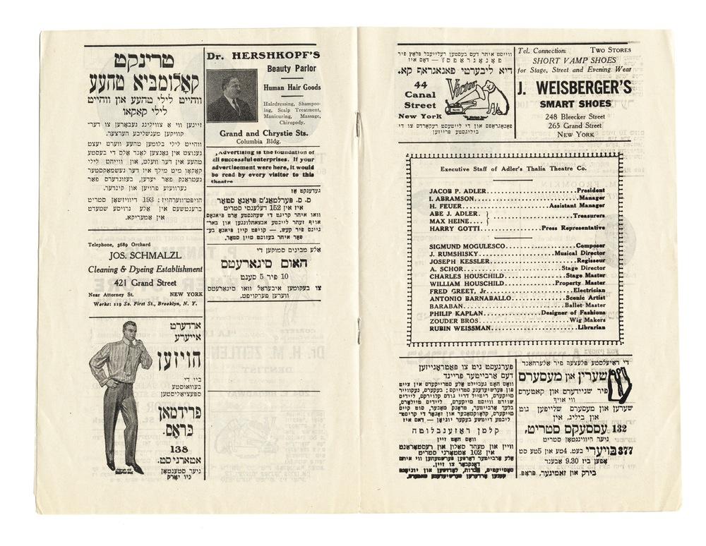 RG 118 - Box 14 - 1910 - New York, Adler's Thalia Theater - Shylock - Advertisements - Clothing etc Lower East Side.jpg