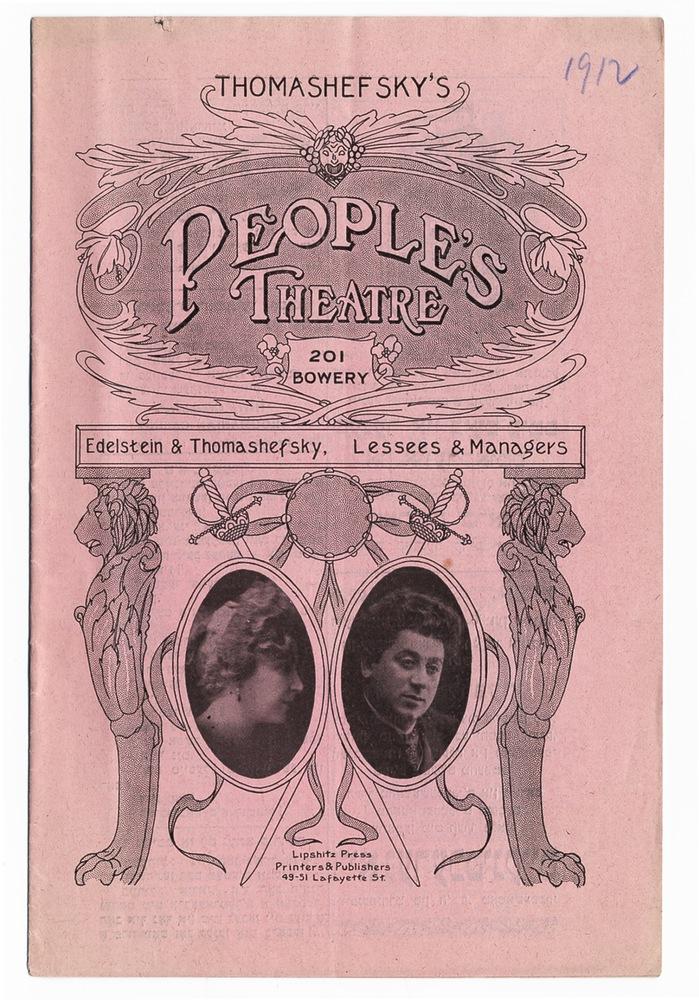 RG 118 - Box 14 - Thomashefsky's Peoples Theater Program 1912.jpg