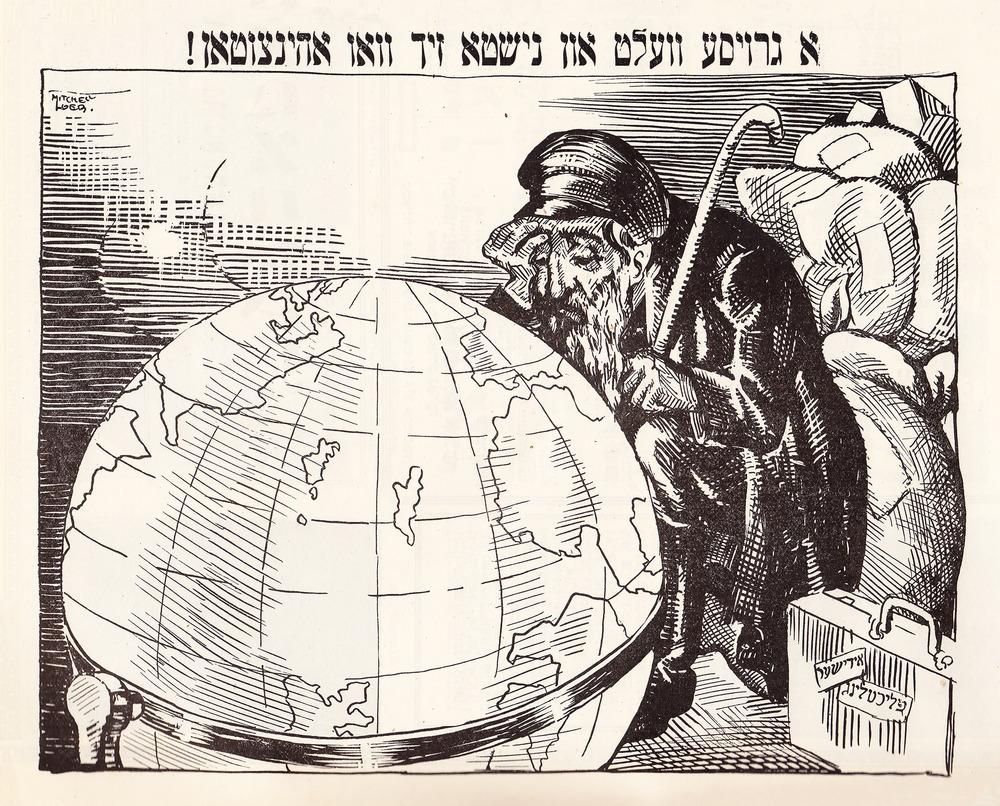 1921 gk 5.27.21_EDIT.jpg
