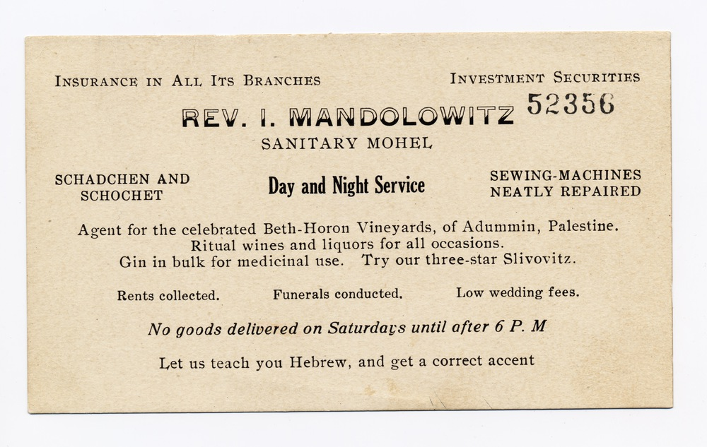 RG 117 - Rev Mandolowitz.jpg