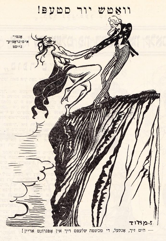 1924 gk 5.23.24_EDIT.jpg