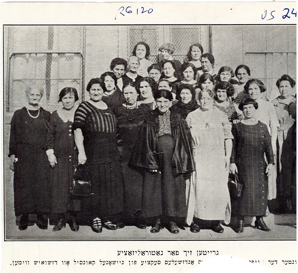 RG 120 - US242 - Group of Women preparing for naturalization under the supervision of the Los Angeles section of the National Council of Jewish Women.jpg