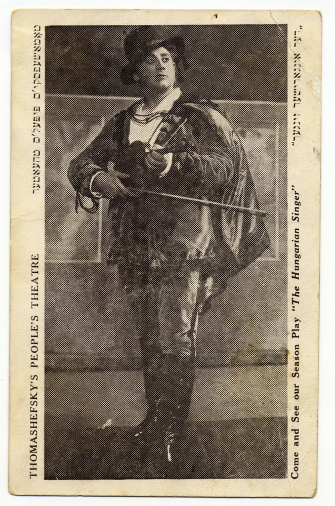 RG 119 - US 66 - New York, 191-, Portrait of Boris Thomashefsky in a role from the play The Hungarian Singer.jpg