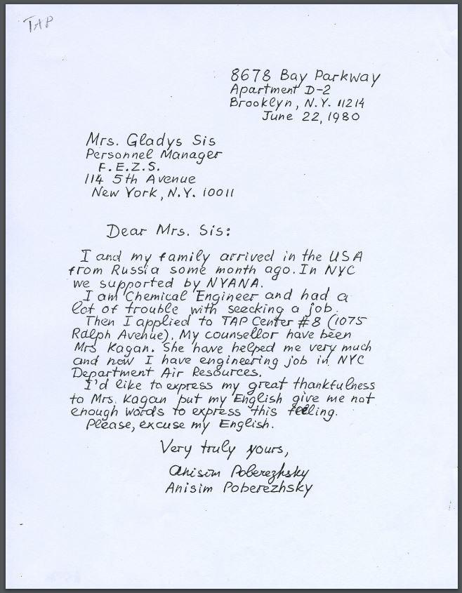 FEGS 90 - 1980 - Thank you letter.JPG