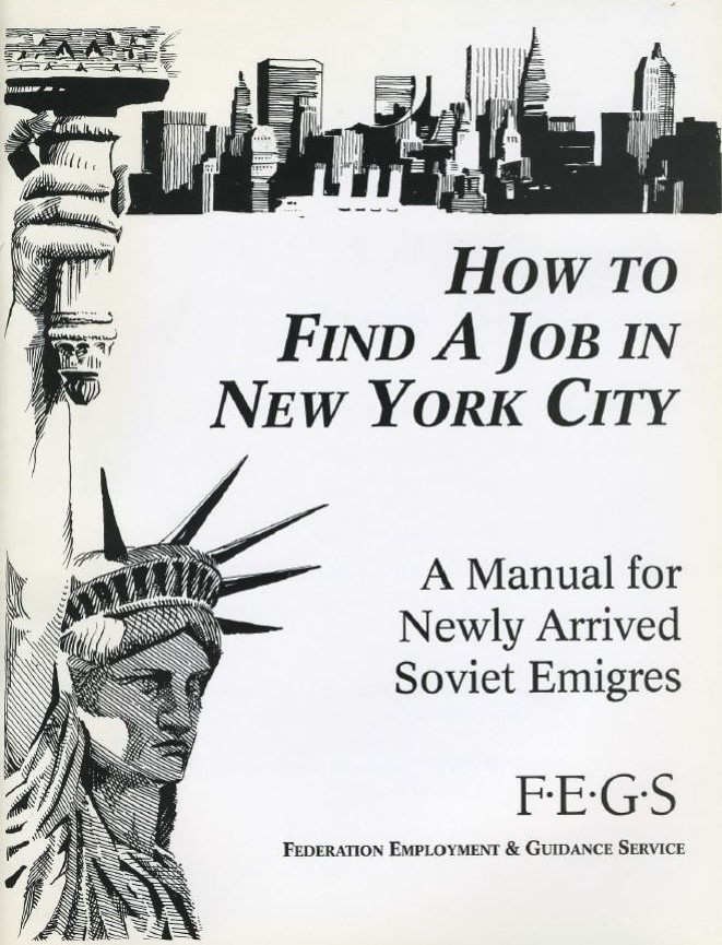 FEGS 80 - 1985 - How to find a job.JPG