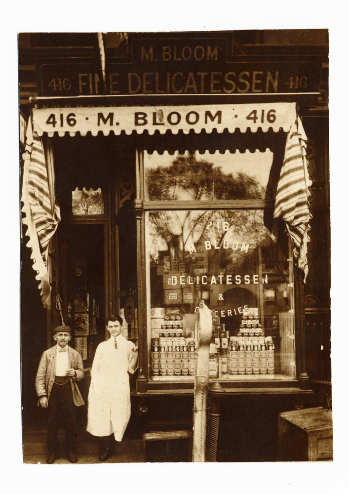 US 752 - Facade of M Bloom Delicatessen - 416 Lenox Ave New York.jpg