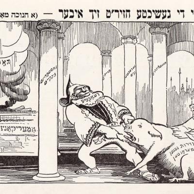 The Story Repeats Itself (A Hanukah Motif)