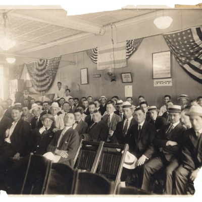 Americanization Class<br /> <br />